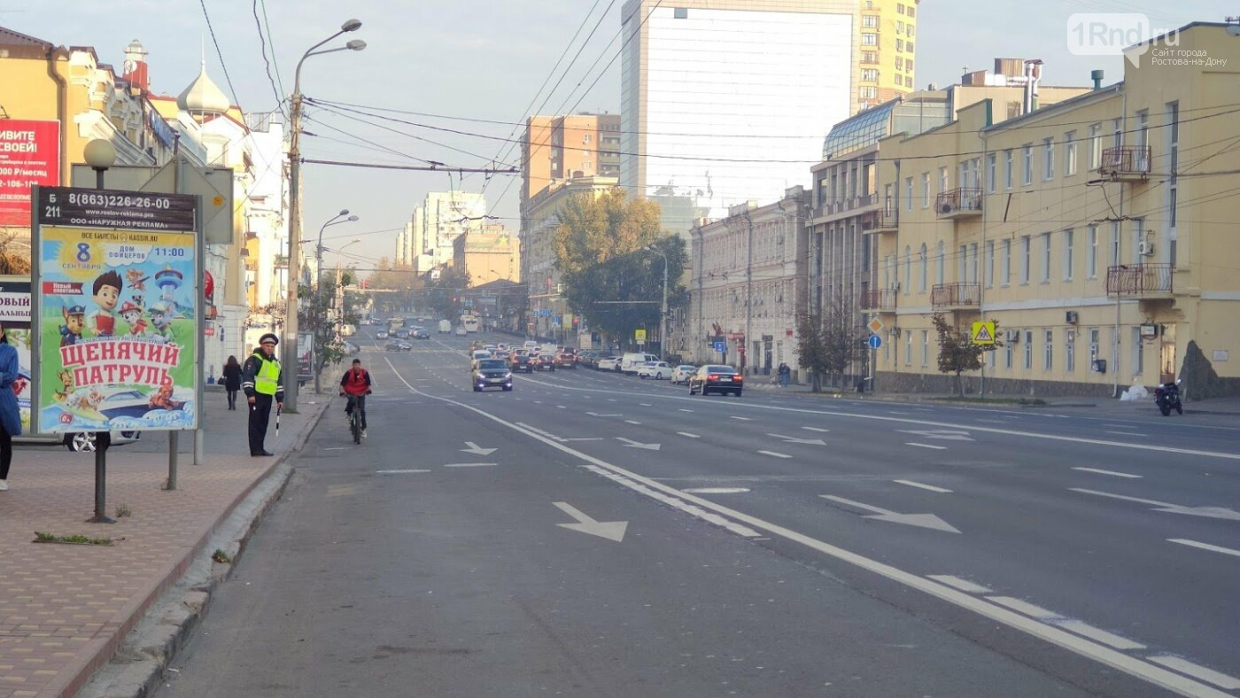 В Ростове введены беспрецедентные меры безопасности из-за визита Патриарха Кирилла , фото-1