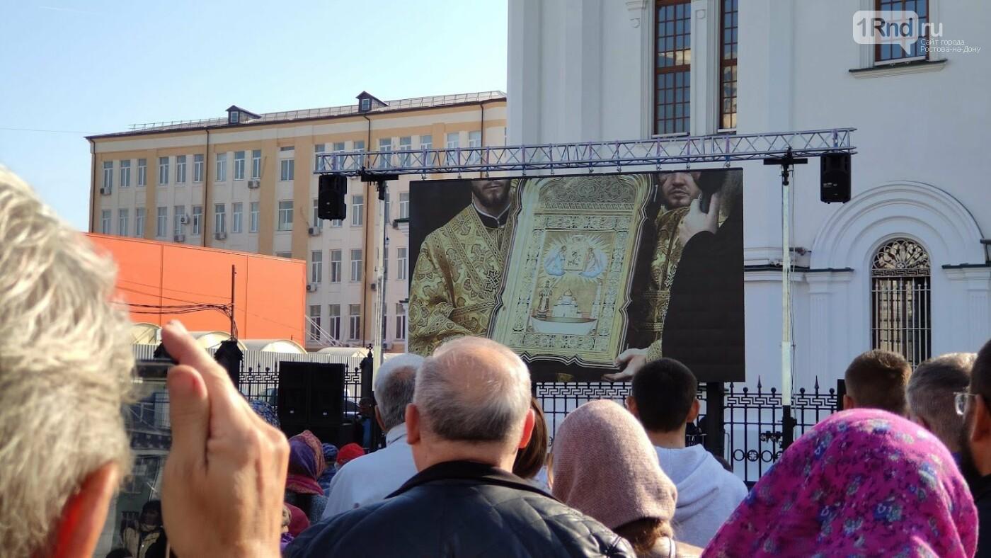 Великое освящение кафедрального собора прошло в Ростове-на-Дону, фото-15