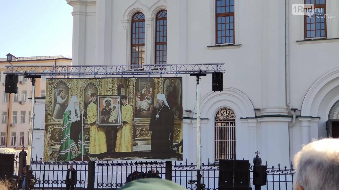 Великое освящение кафедрального собора прошло в Ростове-на-Дону, фото-16