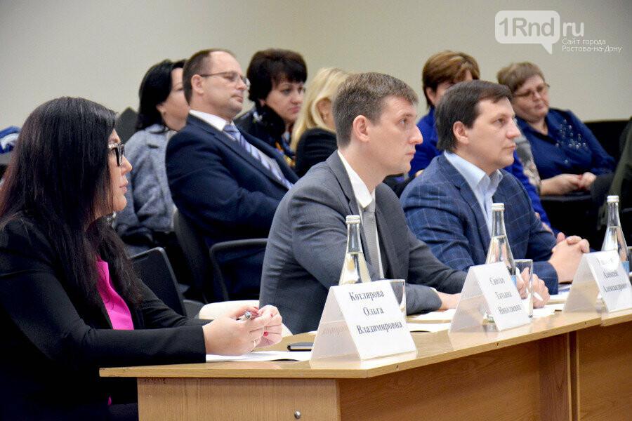 В Ростове муниципальные команды представили  проекты по развитию территорий , фото-2