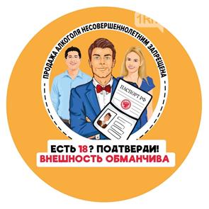 Более 80 городов России приняли участие во Всемирном дне ответственного потребления пива , фото-1