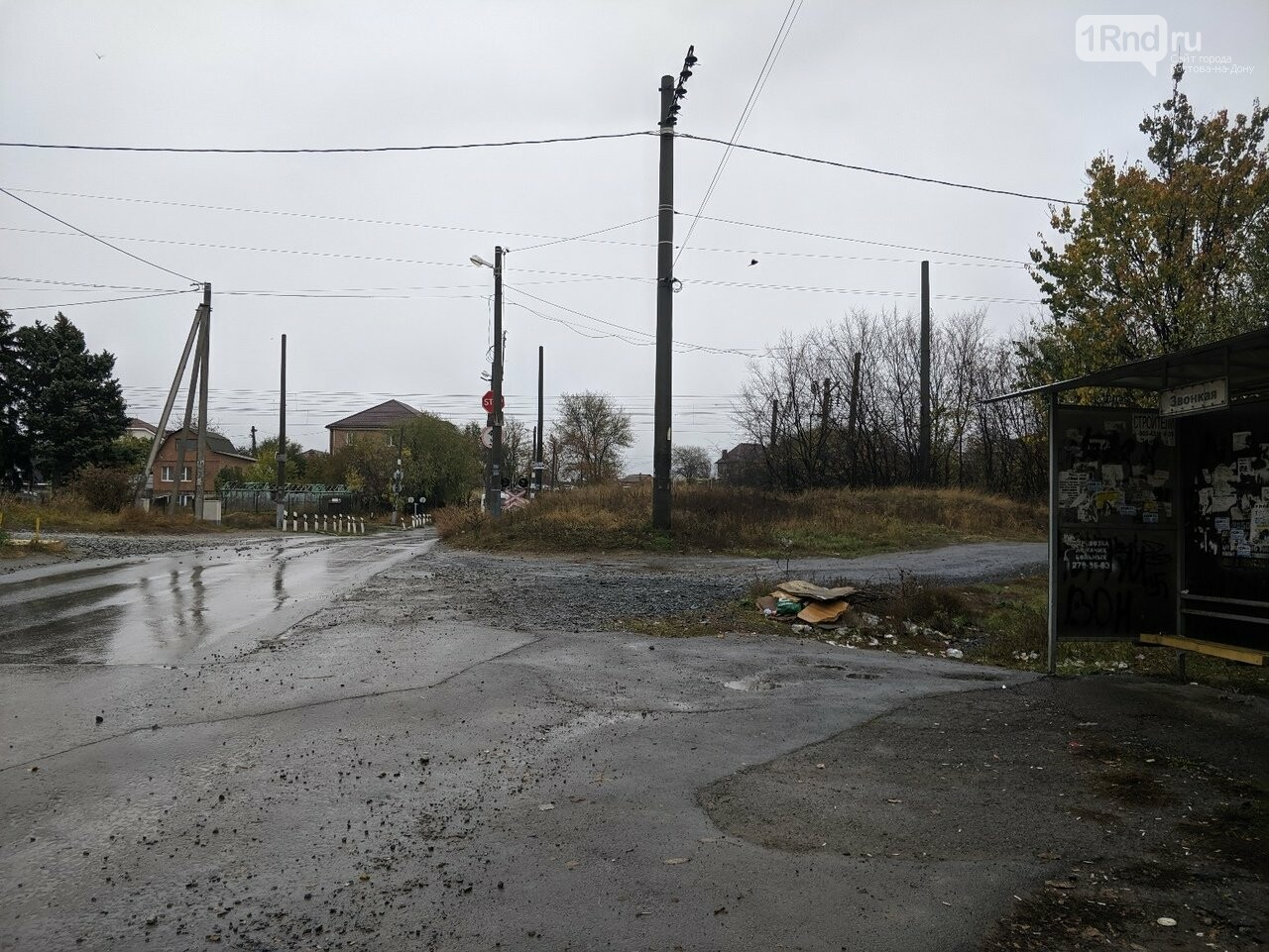 Путь к знаниям: как ростовские школьники добираются до своих школ, фото-16