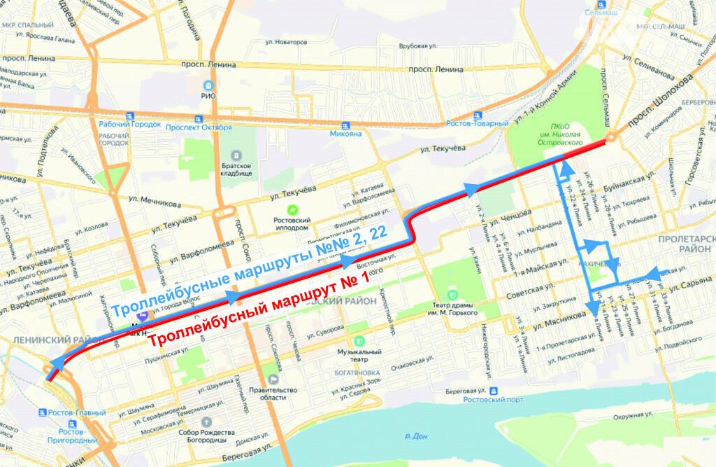 Движение общественного транспорта в Ростове изменят из-за парада полиции, фото-1