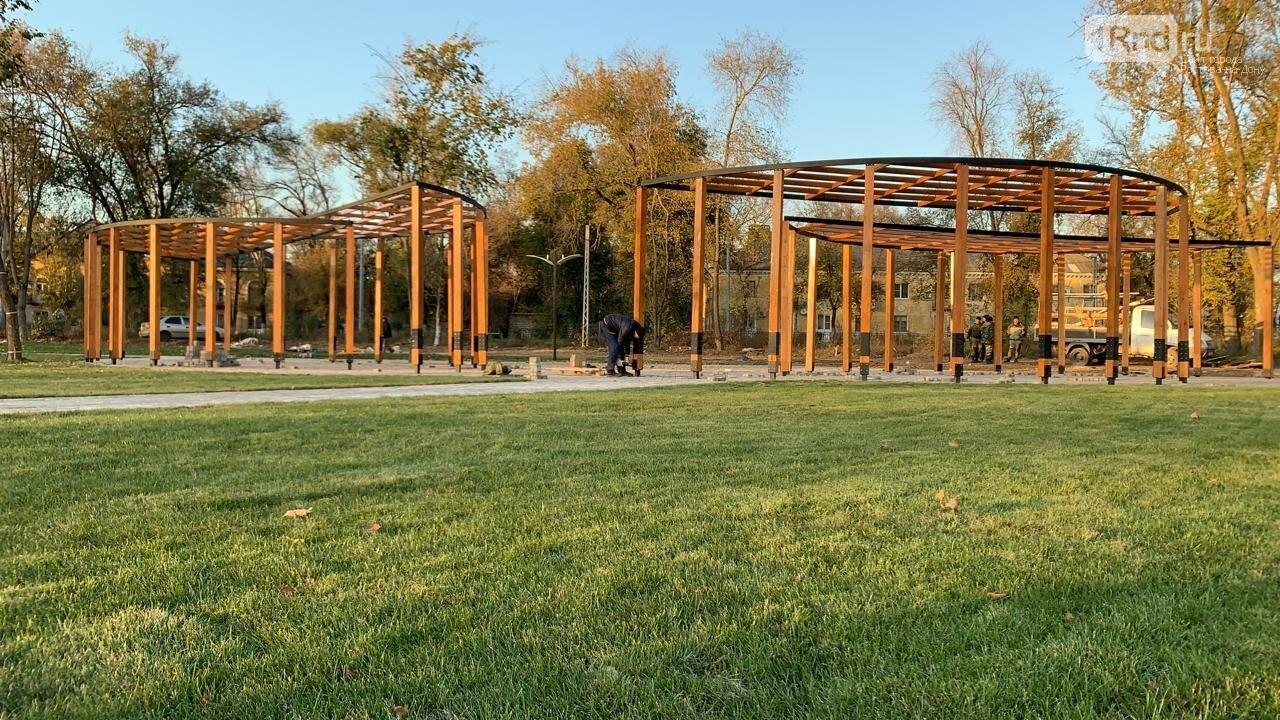 В Новочеркасске скоро откроют новый парк, фото-2