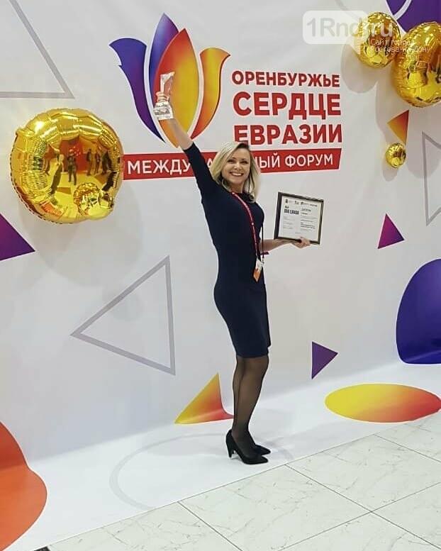 Автор ролика о фестивале «Оборона Таганрога 1855 года» победил в  Международном конкурсе «Диво Евразии», фото-1