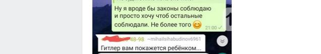 Ростовчанина жестоко избили за поврежденный шлагбаум ТСН возле Суворовского, фото-3
