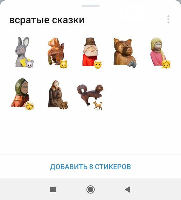 Ростовский парк Вересаева украсили очень странными фигурами, фото-16