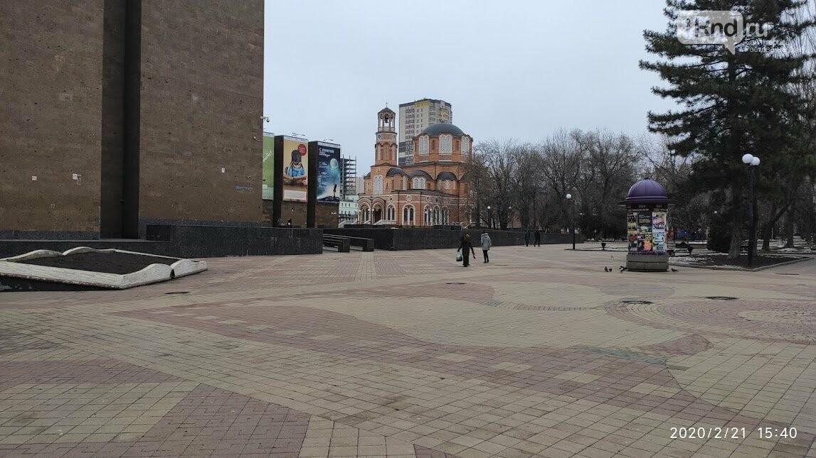 Власти запретили пикет против изменения Конституции в центре Ростова из-за несуществующей акции, фото-4