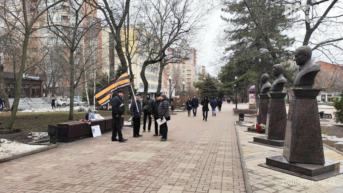 Власти запретили пикет против изменения Конституции в центре Ростова из-за несуществующей акции, фото-6