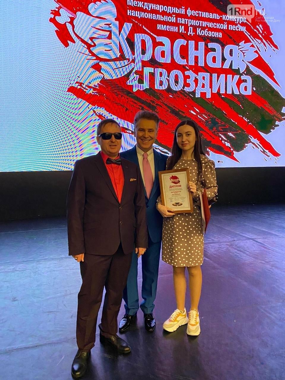 Ростовский композитор Анна Тартанова получила диплом на фестивале «Красная гвоздика», фото-2
