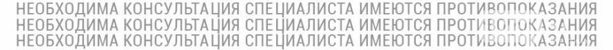 Врач-глаукоматолог Ирина Чугунова: «В России более миллиона человек, страдающих глаукомой», фото-1