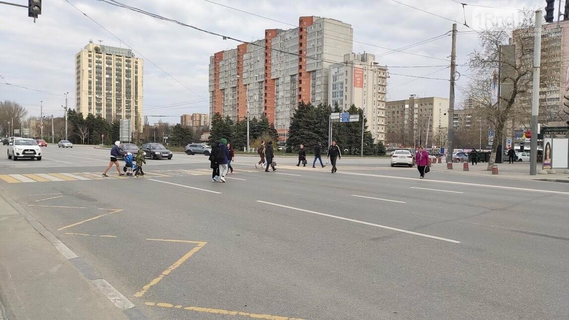 Ростов опустел после введения режима повышенной готовности, фото-2