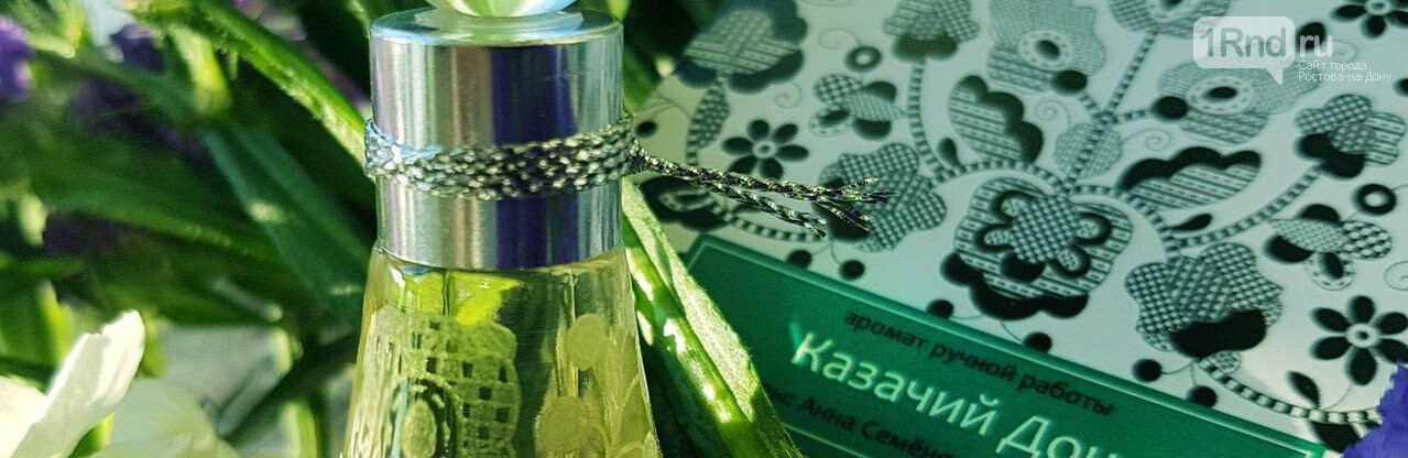 Без коронавируса: самые позитивные новости недели из Ростова и области, фото-4
