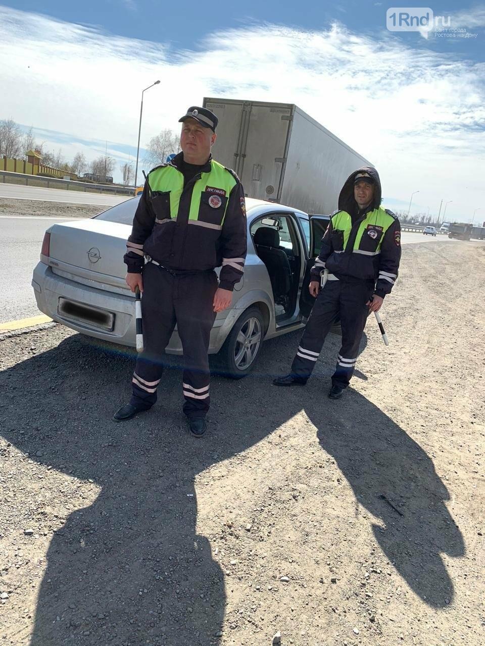 Под Ростовом полиция задержала москвича с двумя килограммами наркотиков, фото-1