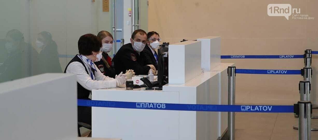 В Ростовской области зафиксирован первый случай коронавируса, фото-1