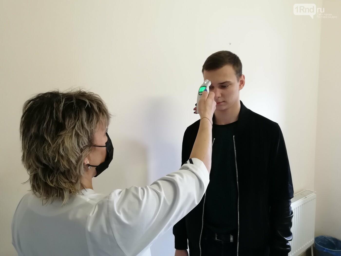 Медэксперты Ростовской области из-за коронавируса  будут ставить инвалидность заочно, фото-1