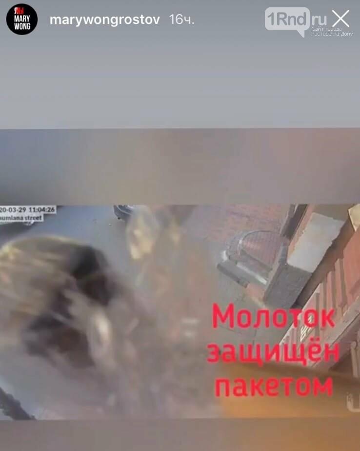 Владелец Mary Wong в Ростове заявил о нападении на сотрудников лапшичной, фото-1