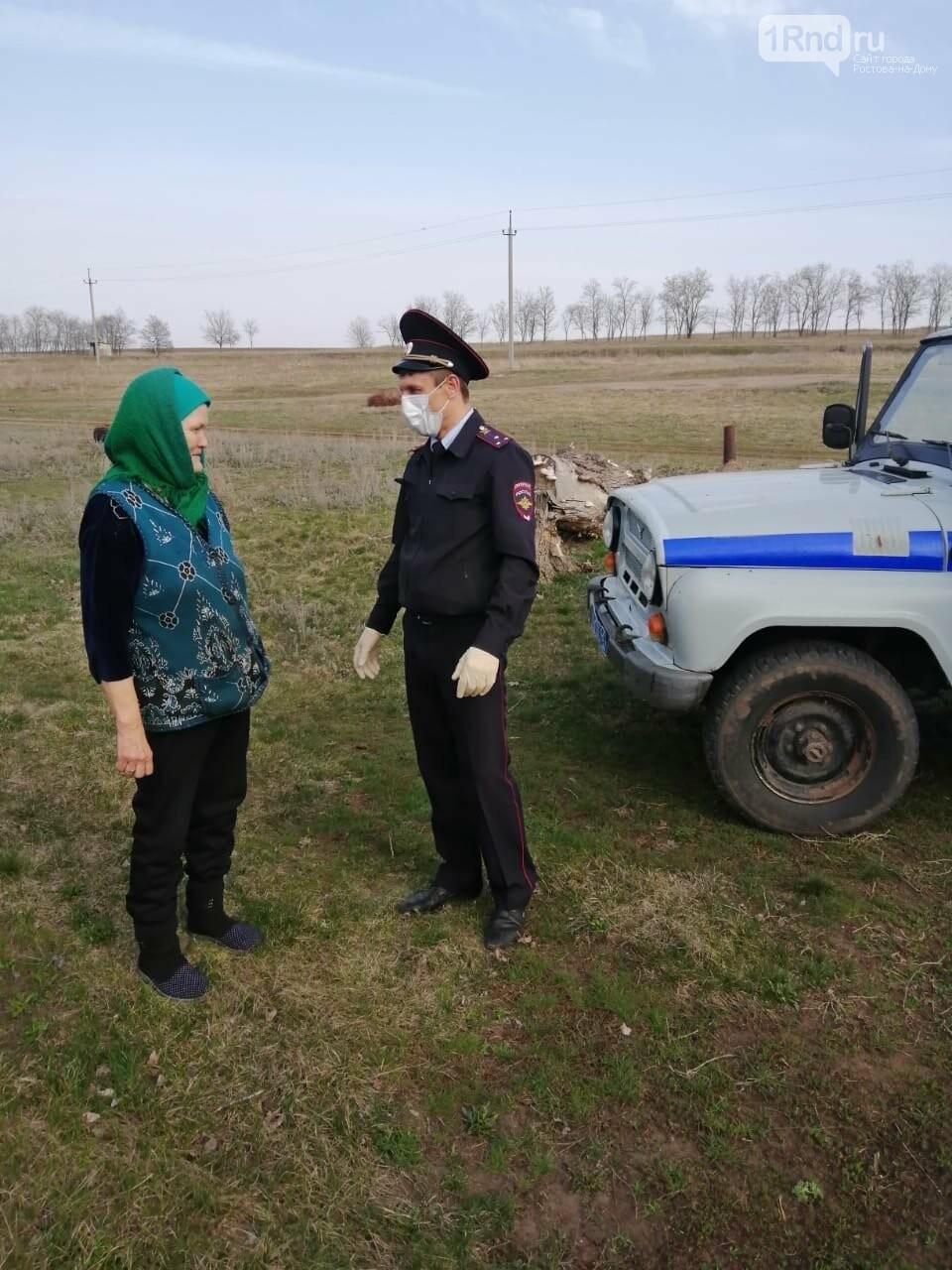 Донская полиция предупредила людей о соблюдении режима самоизоляции, фото-1