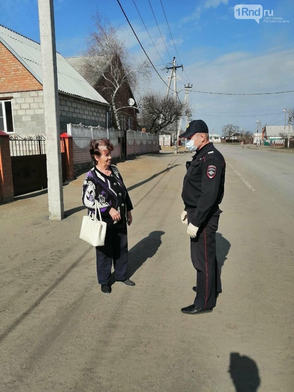 Донская полиция предупредила людей о соблюдении режима самоизоляции, фото-3