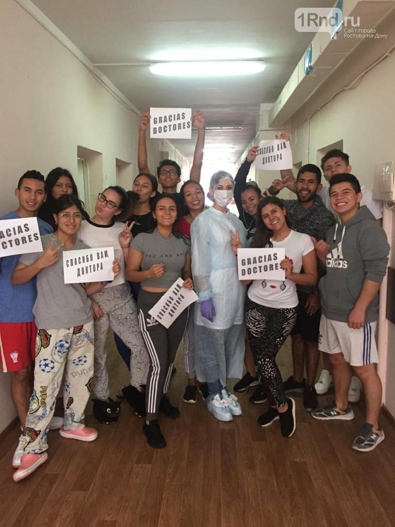 В Ростове студенты из Колумбии устроили флешмоб для медиков, фото-2