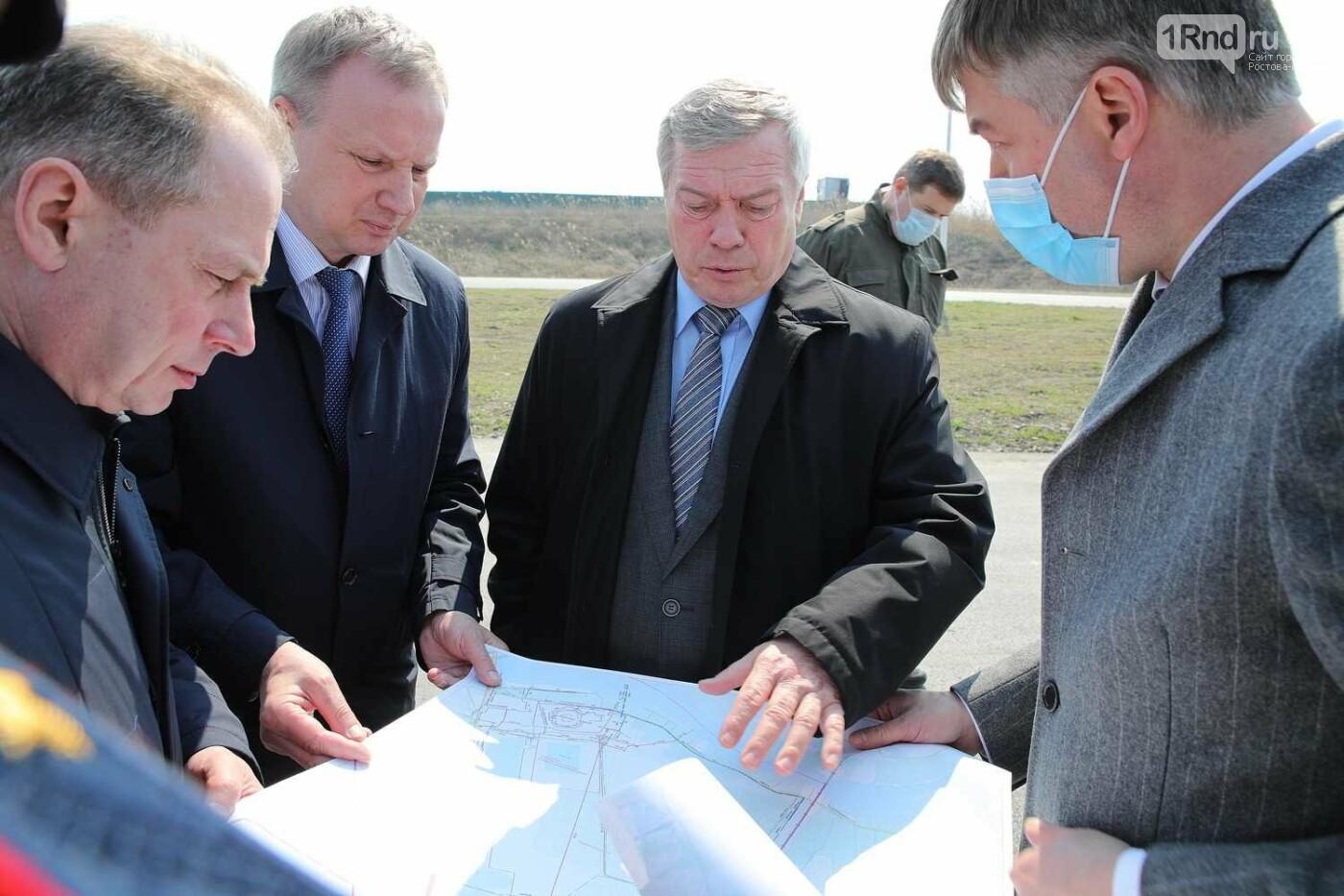 Глава чрезвычайного ведомства России прибыл в Ростов-на-Дону, фото-1