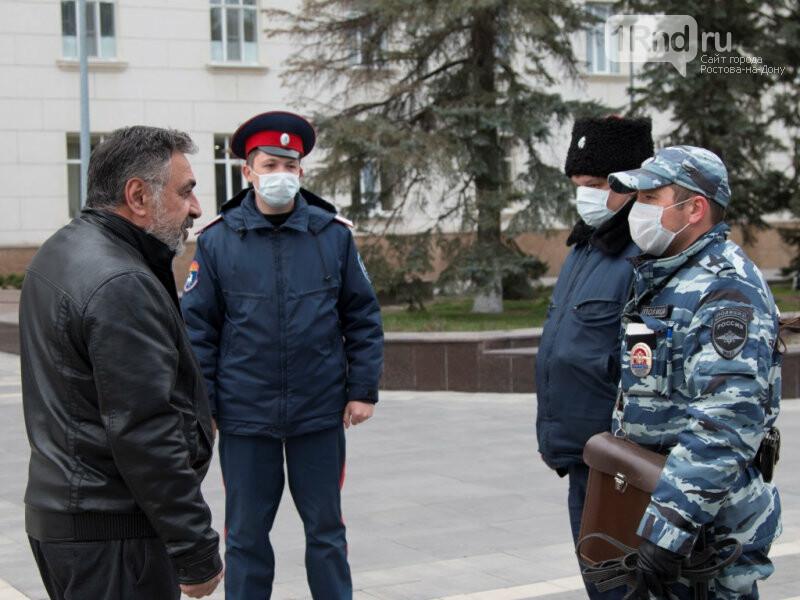 В Ростовской области увеличили количество патрулей , фото-1