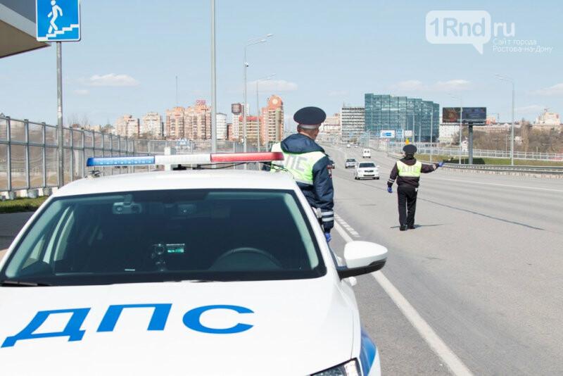 В Ростовской области увеличили количество патрулей , фото-2
