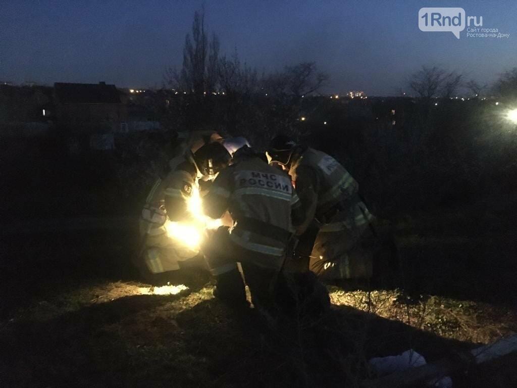 Резервуар с керосином загорелся в Октябрьском районе Ростова, фото-1