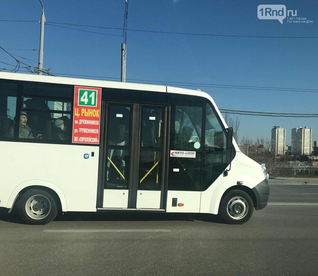 В Ростове проверили наполненность общественного транспорта из-за жалоб, фото-1