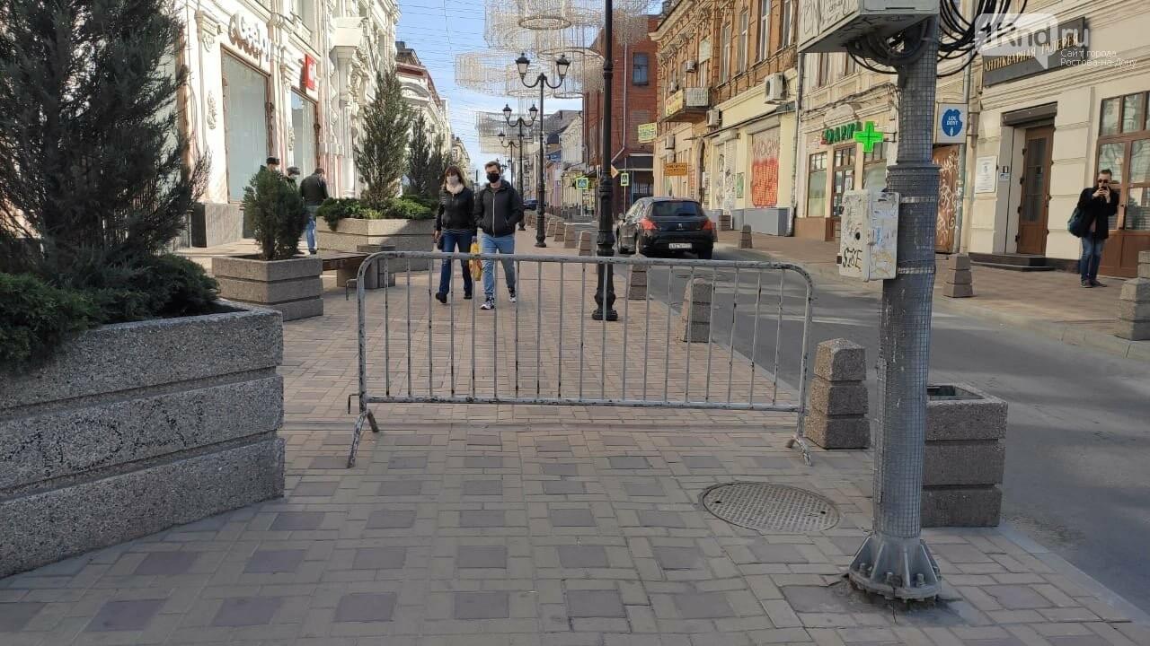 В Ростове пешеходные зоны закрыли заборами, фото-3