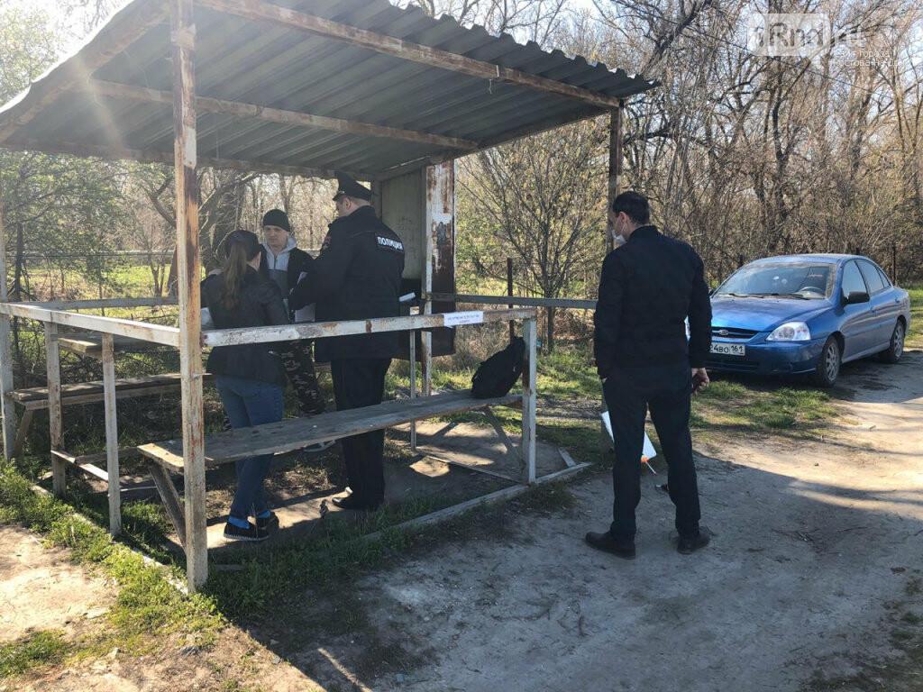 В Ростове провели рейд на нарушителей режима самоизоляции, фото-1