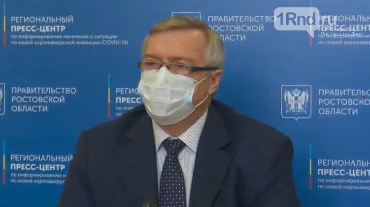 В центры занятости Ростовской области поступило более 10 тысяч заявлений, фото-1