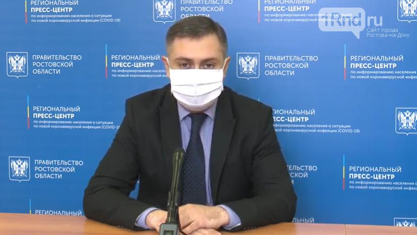 В Ростовской области около 20 тысяч человек официально признаны безработными, фото-1
