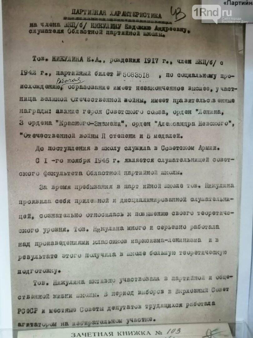 ЮРИУ РАНХиГС запустил эстафету «Вечный огонь Победы» в региональной сети институтов, фото-3