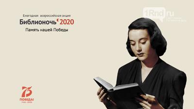 Виртуальный автотрип, балет Серебренникова и Coldplay: афиша выходных для ростовчан, фото-5