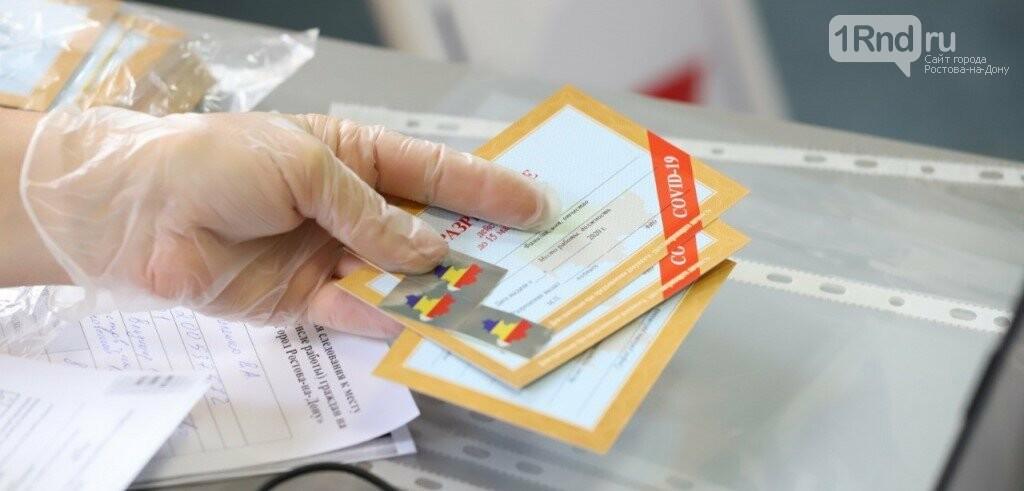 Неделя в Ростове: пропускная эпопея, первая смерть от коронавируса, министр в реанимации, фото-3