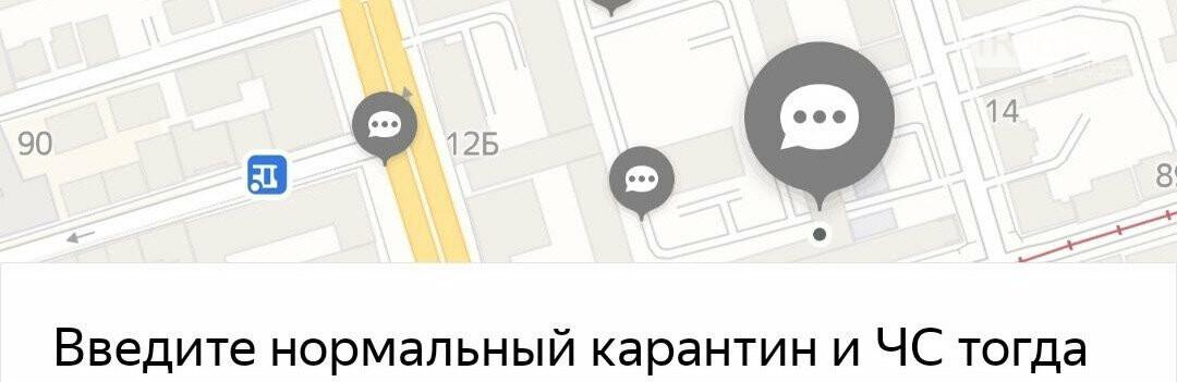 Неделя в Ростове: пропускная эпопея, первая смерть от коронавируса, министр в реанимации, фото-4