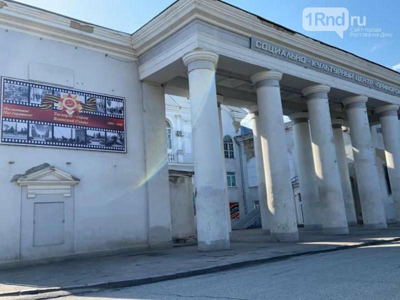 В Таганроге ко Дню Победы повесили баннер с нацистами, фото-1