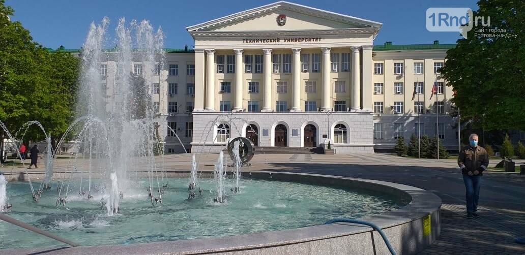 В Ростове, несмотря на самоизоляцию, начался сезон фонтанов, фото-3