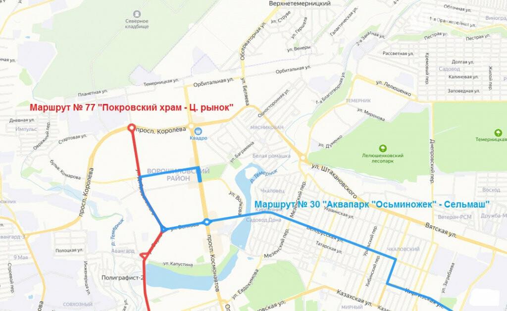 Запрет на остановку транспорта у кладбищ в Ростове продлили до середины мая, фото-1