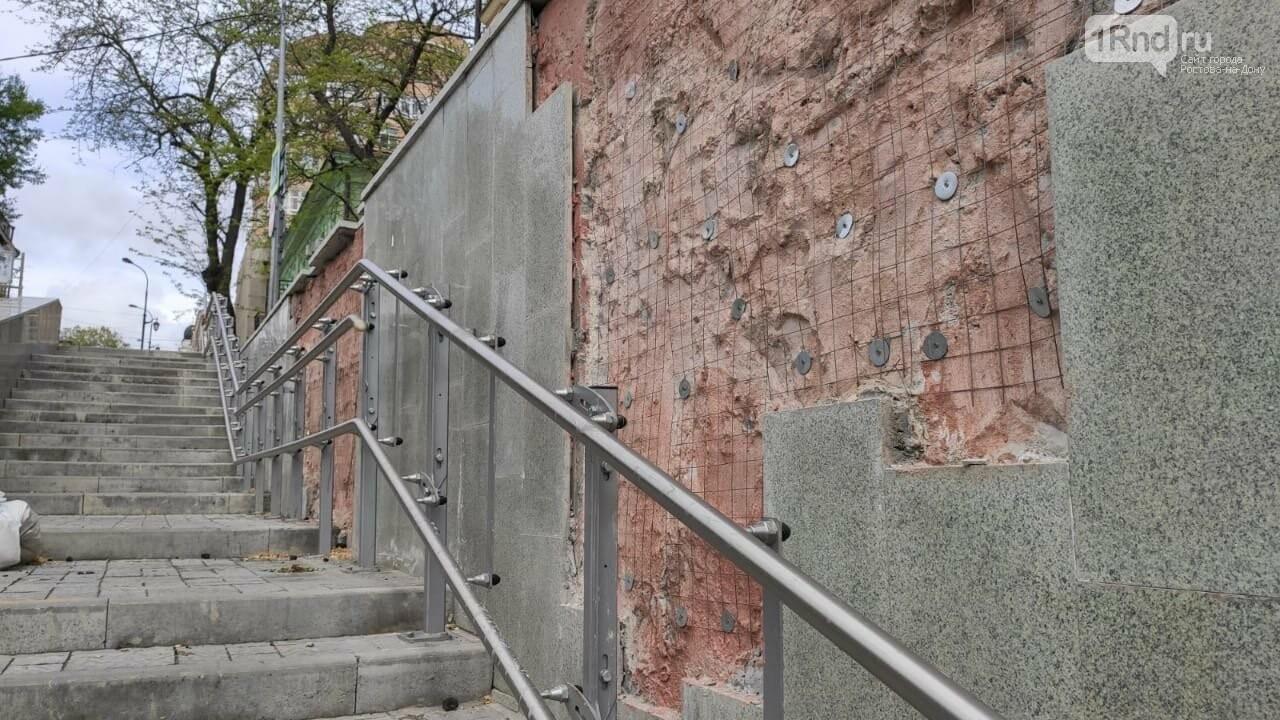 В Ростове начала разрушаться Казанская лестница, фото-2