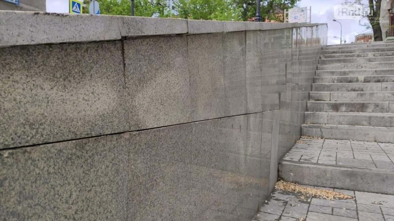 В Ростове начала разрушаться Казанская лестница, фото-8