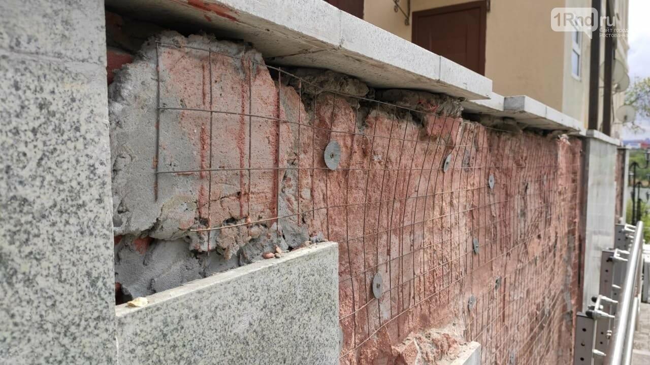 В Ростове начала разрушаться Казанская лестница, фото-4