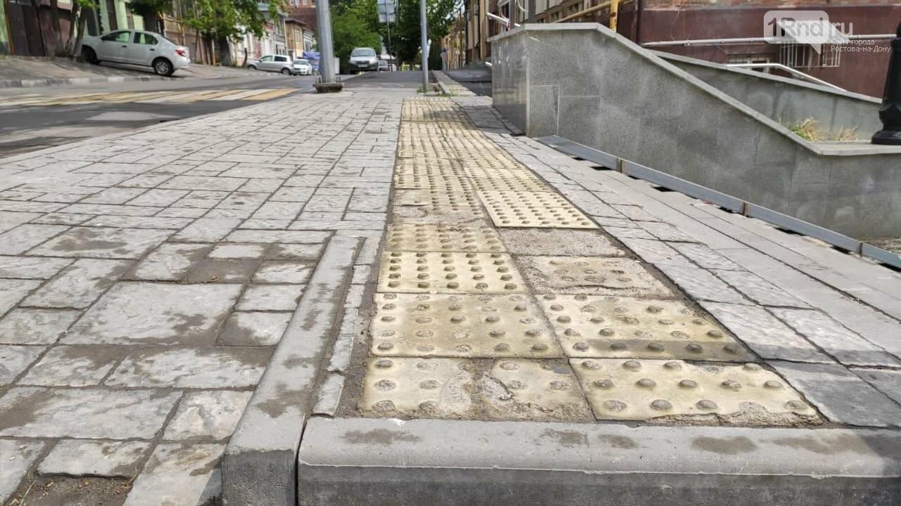 В Ростове начала разрушаться Казанская лестница, фото-5