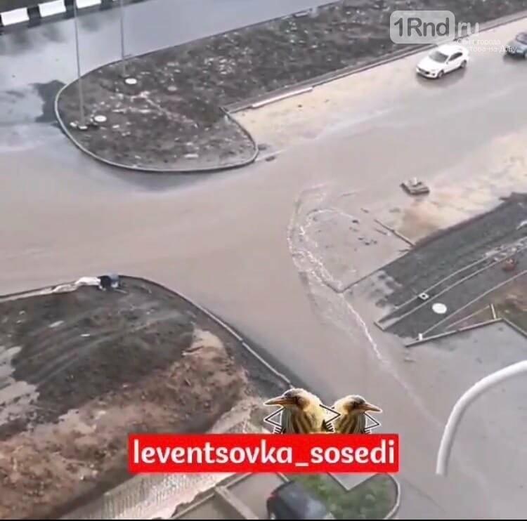 Новая дорога на Левенцовке не прошла испытание ливнем, фото-3