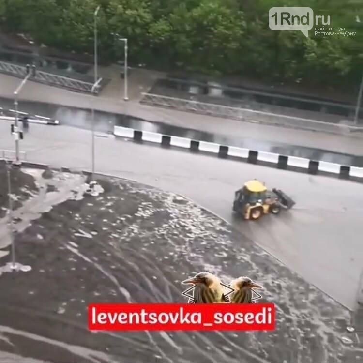 Новая дорога на Левенцовке не прошла испытание ливнем, фото-4