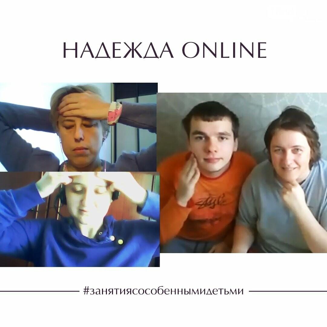 Родители особенных детей из организации «Надежда» попросили ростовчан о помощи, фото-4