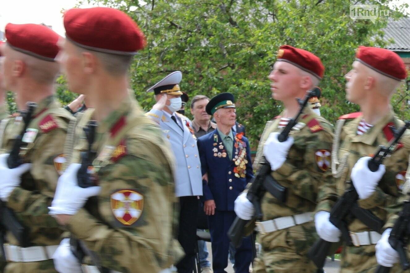 В Ростове росгвардейцы  для ветеранов провели персональные парады, фото-3