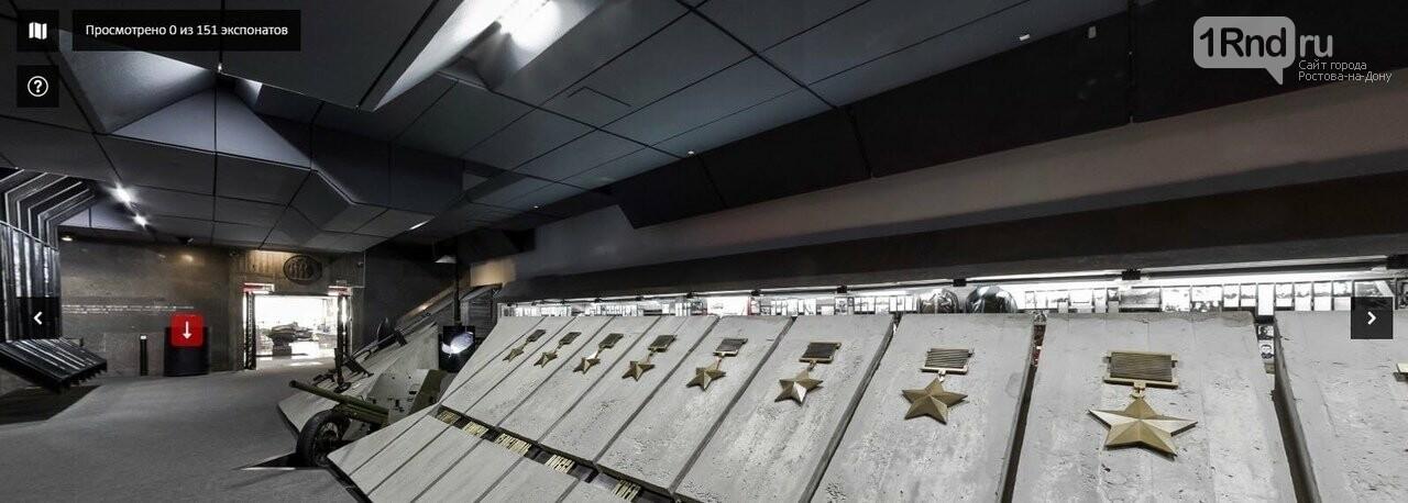 Артиллерийский корабль, партизанские присяги и «Родина-мать»: афиша праздника для ростовчан, фото-1