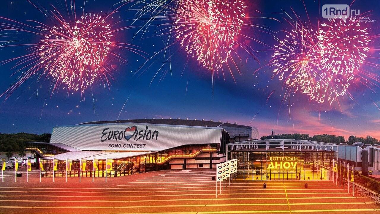 «Евровидение», «Ночь музеев» и Cream Soda: афиша виртуальных выходных в Ростове, фото-1